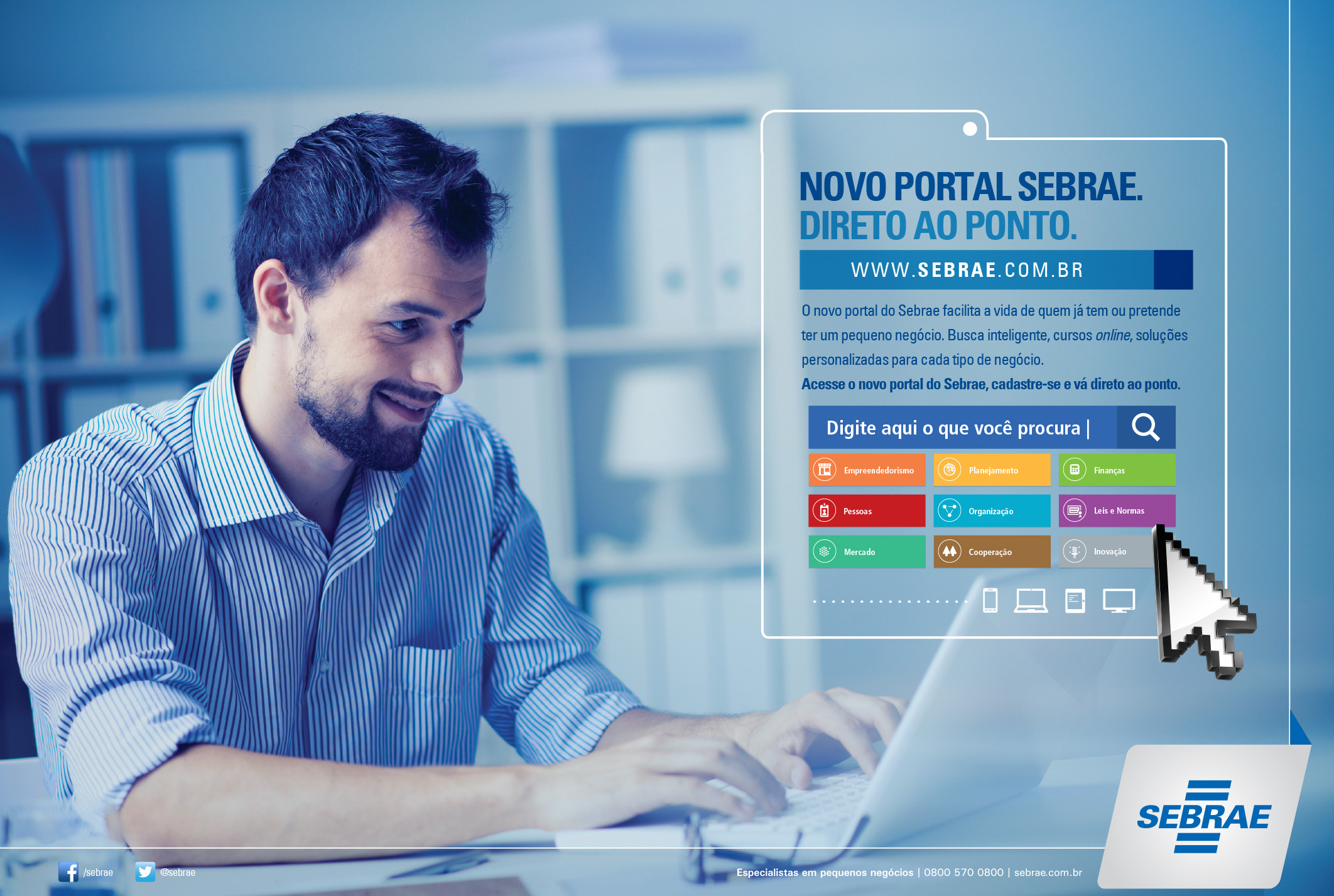 portalsebrae1_big
